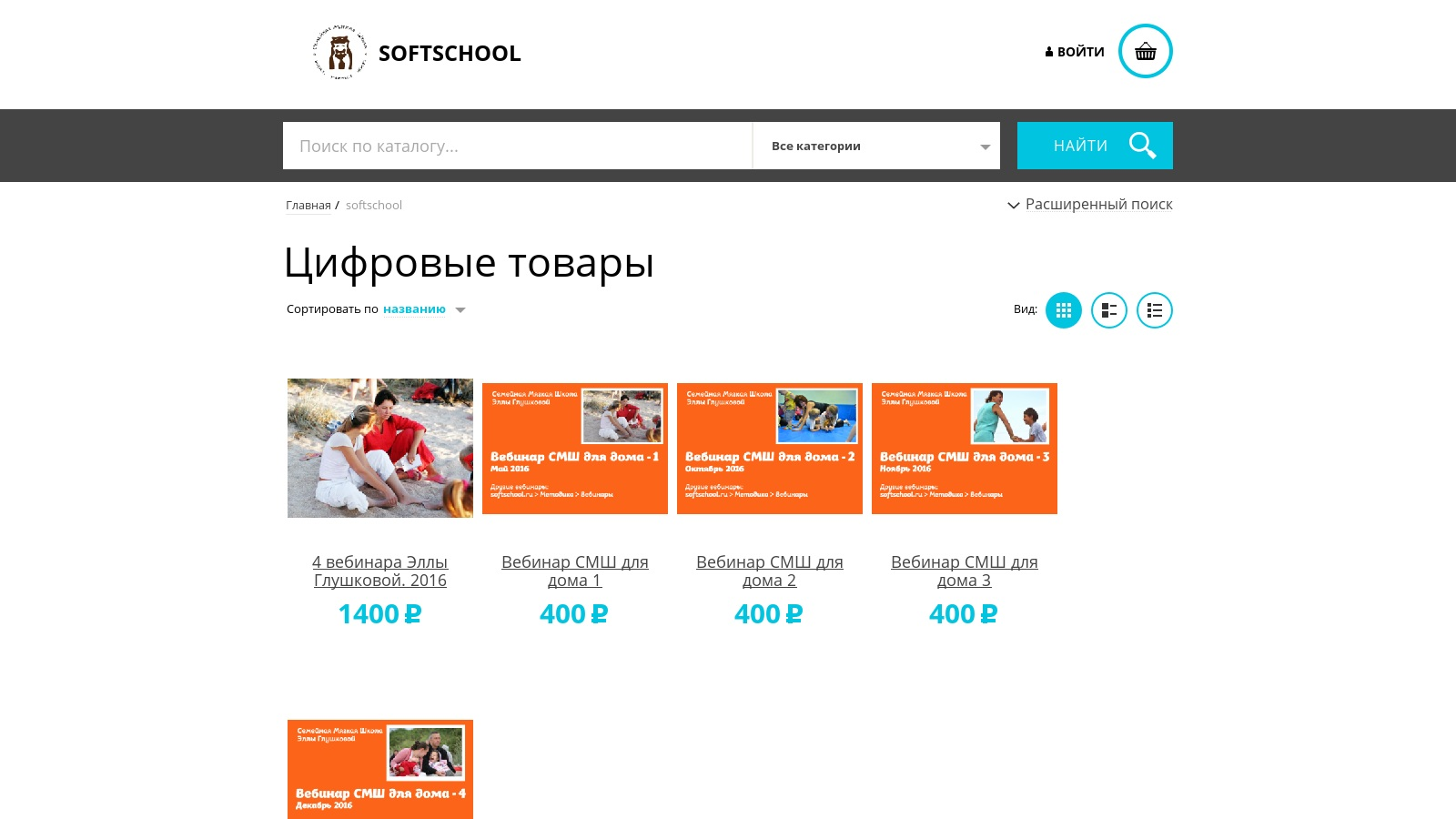 Softschool