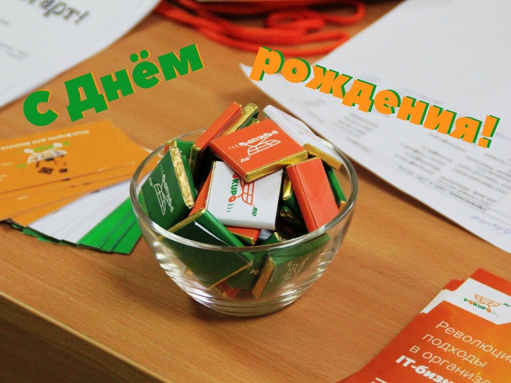 Едим шоколад и подводим итоги работы платформы для бесплатных интернет-магазинов