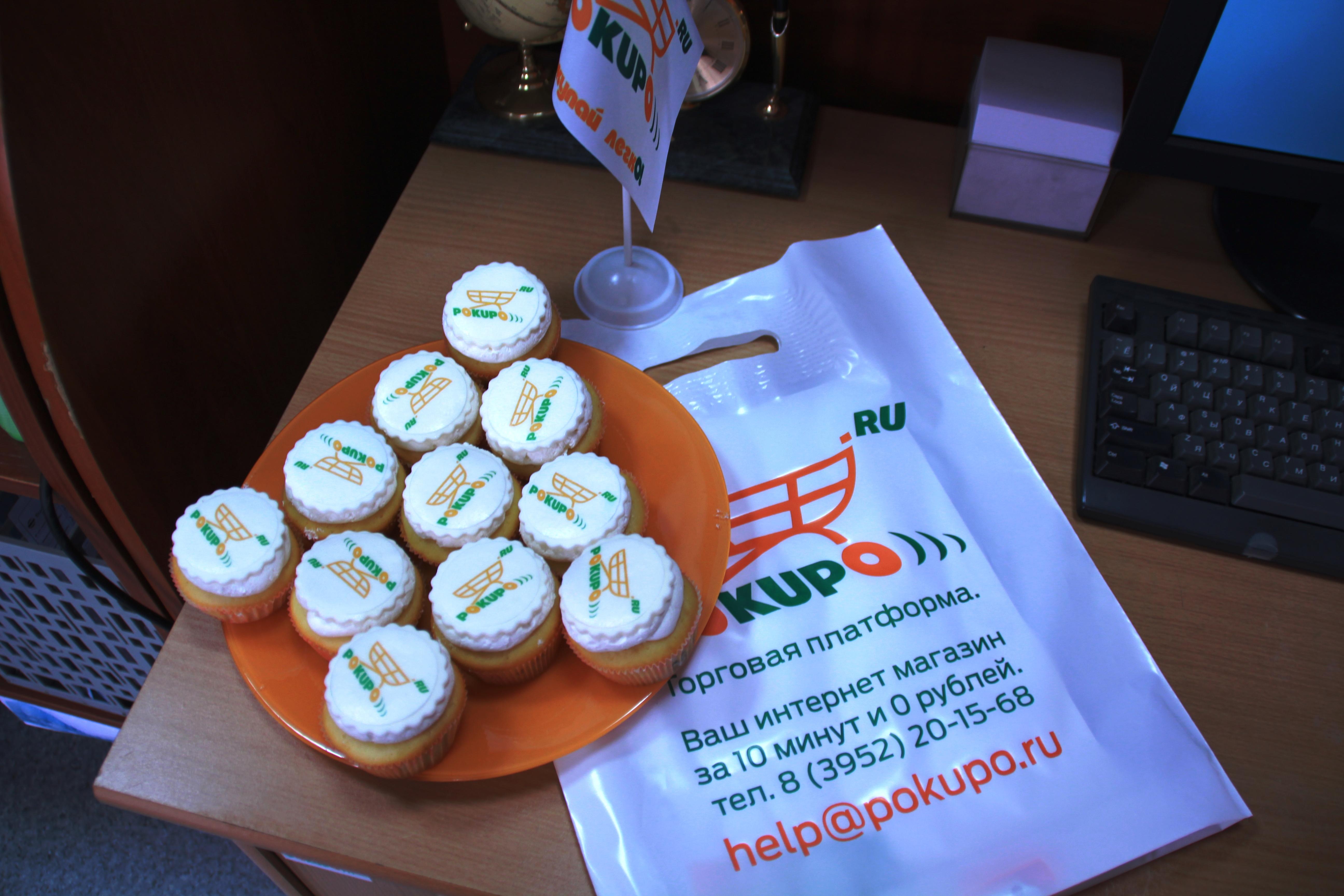 печеньки pokupo с интернет-магазином внутри