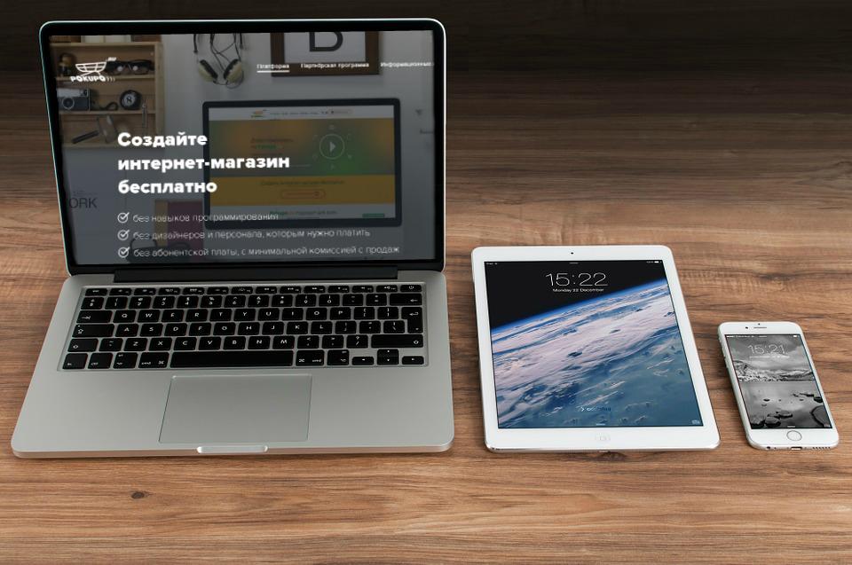 пользователи платформы помогают создать интернет-магазин